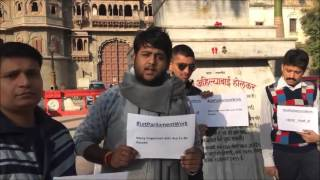 Let Parliament Work message from Indore to unruly MPs