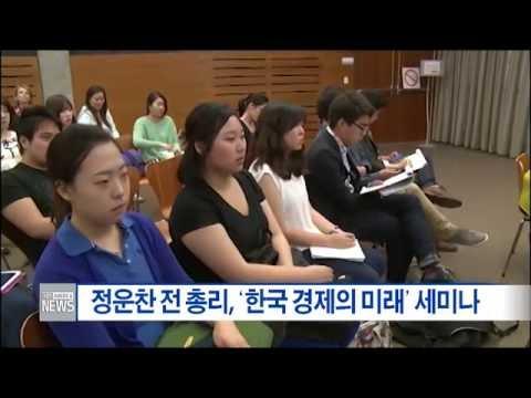 한인사회 소식  5.23.16  KBS America News