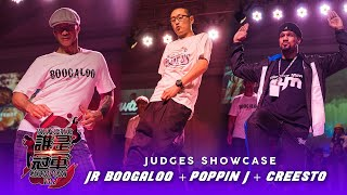Jr.Boogaloo × Poppin J × Creesto – Who Is The Champion Vol.8 Judges Showcase