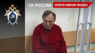 Заключен под стражу доцент Соколов