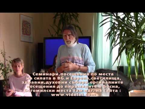 1.Георги Изворски-Пловдив 09.02.2014 (видео)