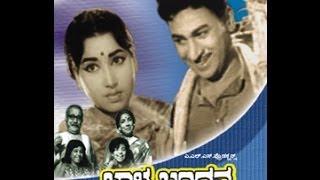Bala Bandhana | Dr Rajkumar, Jayanthi.