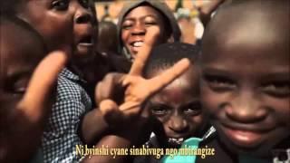 Genda Rwanda uri nziza with kinyarwanda lyrics
