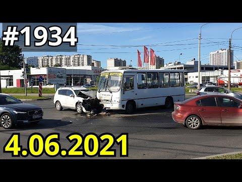 Новая подборка ДТП и аварий от канала Дорожные войны за 4.06.2021
