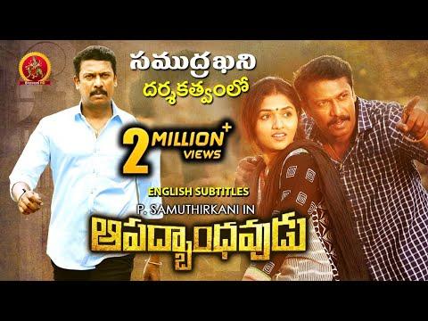 Aapadbandhavudu Full Movie | 2020 Telugu Movies | Samuthirakani | Sunainaa | Justin Prabhakaran
