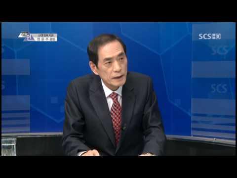 권은경의 이슈 인 정운주관장편 방송영상