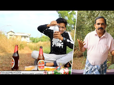 Drunk Prank On Dad 🍺 വെള്ളം അടിച്ചു കിണ്ടി ആയി🤣🤣