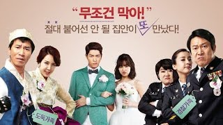 Nonton Meet the In-Laws 2 - Korean Movie Teaser [FM] Film Subtitle Indonesia Streaming Movie Download
