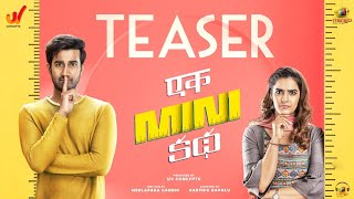 Ek Mini Katha Official Teaser   Santosh Shoban   Merlapaka Gandhi
