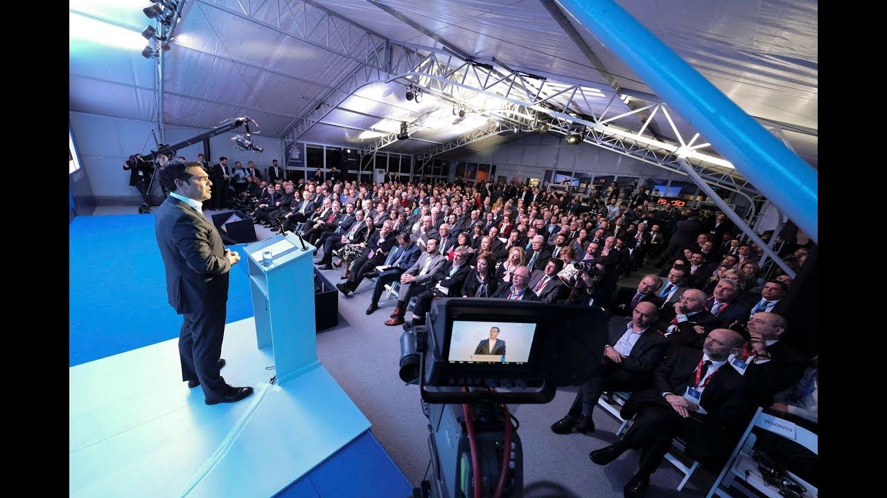 Ομιλία στο 4ο Οικονομικό Φόρουμ των Δελφών