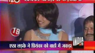 Colaba India  city photos gallery : Priyanka Slaps Man Who Hugged Her In Colaba - India TV