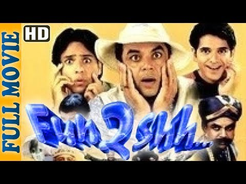 Funtoosh (HD) - Full Movie - Paresh Rawal -  Gulshan Grover - Superhit Comedy Movie
