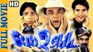 Video Funtoosh (HD) - Full Movie - Paresh Rawal -  Gulshan Grover - Superhit Comedy Movie MP3, 3GP, MP4, WEBM, AVI, FLV September 2018