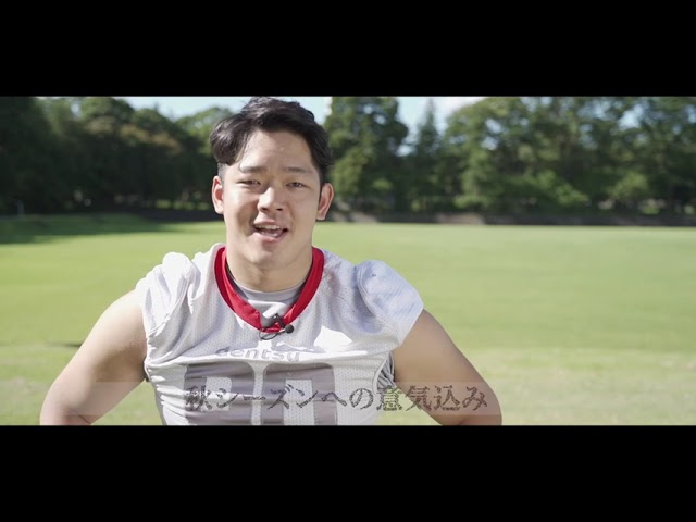 アメフト社会人チームキャタピラーズのコンテンツ「キャタポジション紹介③ DL」