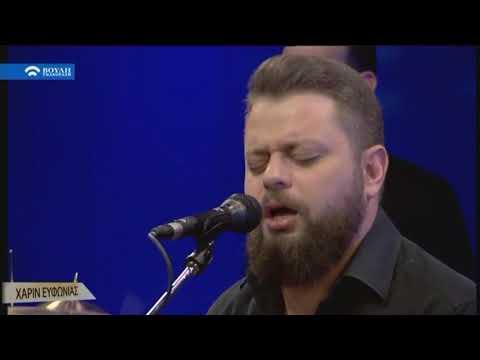Χάριν Ευφωνίας : Γιώργος Νικηφόρου Ζερβάκης  (26/05/2018)