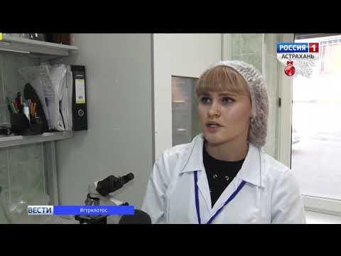 Россельхознадзор провел проверку прудовых хозяйств Астраханской области в рамках федерального мониторинга