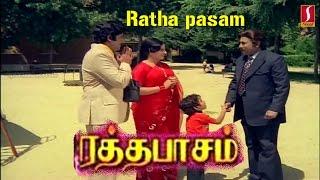Ratha pasam