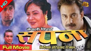 Video Nepali Full Movie SAPANA | Bhuwan KC | Gauri Malla | Rabi Saha | AB Pictures Farm | B.G Dali | MP3, 3GP, MP4, WEBM, AVI, FLV April 2018