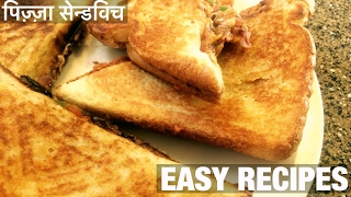Pizza Sandwich Recipe. Children enjoy eating pizza sandwich. Prepare a pizza sandwich that tastes like a pizza which will be liked by all. Pizza sandwich can...