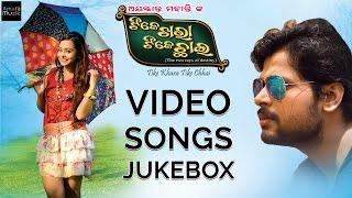 Tike Khara Tike Chhai | Video Songs Jukebox | Odia Movie | Deepak Kumar | Priyanka