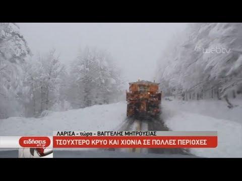 Σε κλοιό κακοκαιρίας η Θεσσαλία| 26/12/2018 | ΕΡΤ