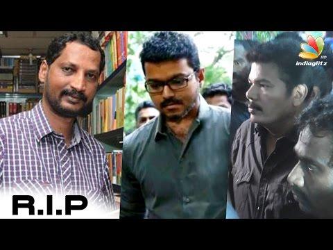 Vijay-Director-Shankar-and-more-celebs-at-Lyricist-Na-Muthukumar-Death-Funeral-Video