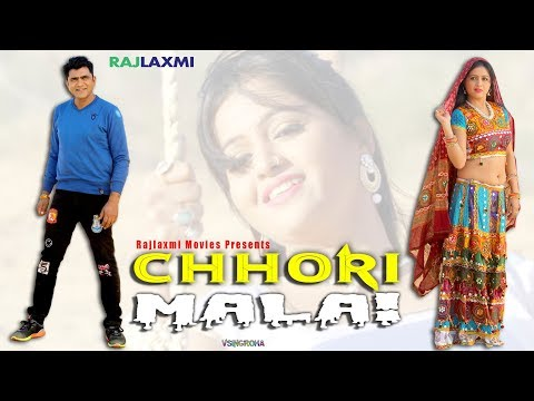 Video CHHORI MALAI | छोरी मलाई | Uttar Kumar | Kavita Joshi | Sheenam | Arvind | Haryanvi Song 2018 | download in MP3, 3GP, MP4, WEBM, AVI, FLV January 2017