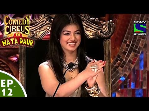 Comedy Circus Ka Naya Daur – Ep 12 – Ayesha Takia Special
