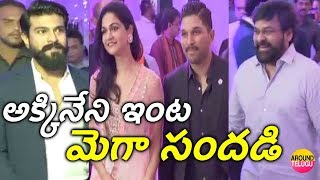 Video అక్కినేని ఇంట మెగా హీరోల సందడి ...Mega Family Heroes At Samantha Naga Chaitanya Wedding Reception MP3, 3GP, MP4, WEBM, AVI, FLV November 2017