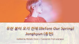 Video Jonghyun (종현) - Before Our Spring (우린 봄이 오기 전에) Lyrics [English subs + Romanization + Hangul] MP3, 3GP, MP4, WEBM, AVI, FLV Mei 2018