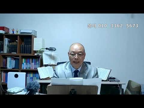 마태복음영해설교7장17-20