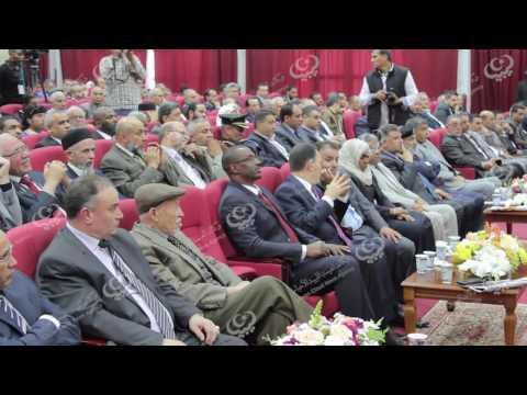 افتتاح الدورة 45 لمعرض طرابلس الدولي