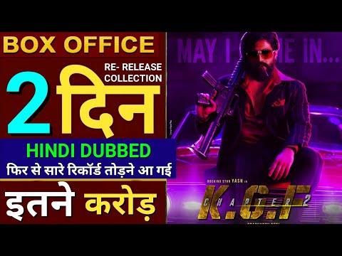 Kgf | Yash, Sanjay Dutt, Box Office Collection, Kgf 2 Teaser, Kgf chapter 2 release date,