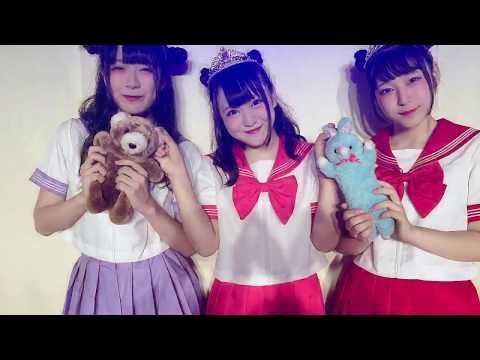 【ハッピー&ハッピー】ワンマン公演ライブダイジェスト2019年8月