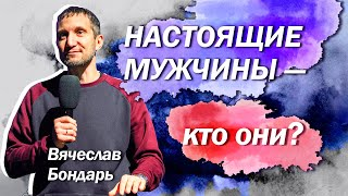 HG Online 16.02.2020 - Вячеслав Бондарь