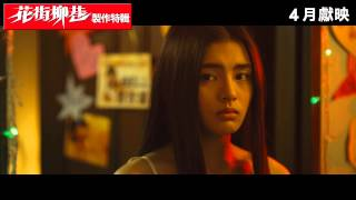 Nonton                    Angel Whispers               1  4          Film Subtitle Indonesia Streaming Movie Download