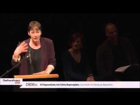 Καρολάιν Λούκας-Caroline Lucas στην παρουσίαση του DiEM25 στο Βερολίνο