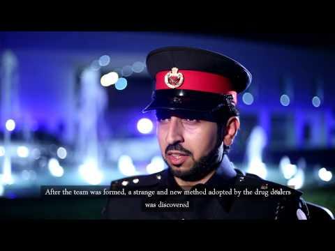 برنامج الأمن التلفزيوني الحلقة السادسة 2015/9/17