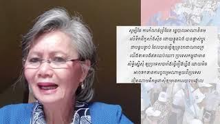 Khmer Documentary - ៧២ ឆ្នាំមុនយើងប&