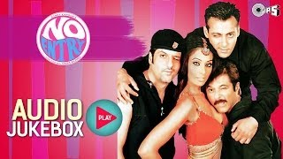 No Entry - Full Songs Jukebox | Salman, Anil, Fardeen, Bipasha, Anu Malik