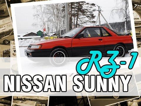 Nissan sunny rz-1 coupe фотография