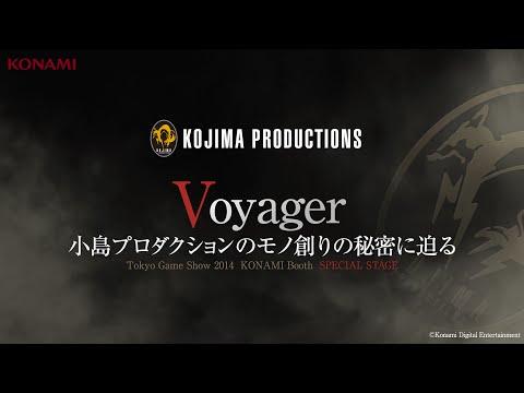 productions - 東京ゲームショウ2014 KONAMIブースステージの模様を生放送配信します! ※配信開始時刻は、会場での進行状況によって変更になる場合がございま...