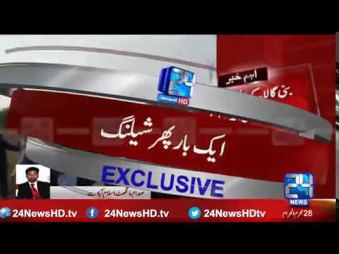 Once again shelling of police forces around Bani Gala Islamabad
