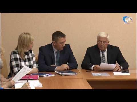 На областном совещании органов ЗАГС обсудили итоги работы за 9 месяцев этого года