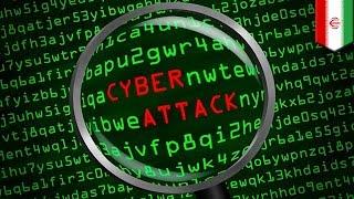 イランのハッカー集団 16か国50社をサイバー攻撃