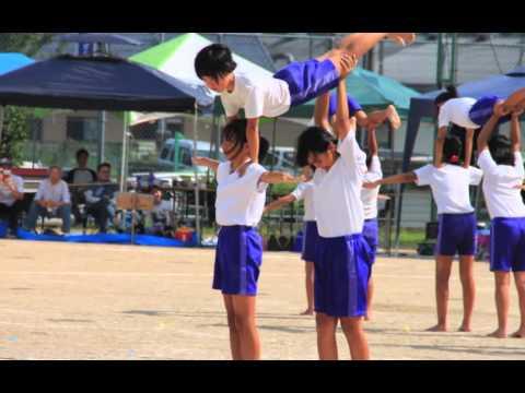 舞鶴市 大浦小学校大運動会 「組体操」2013年9月 22日(日曜