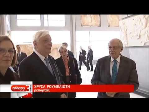Απολύτως επαρκές το Μουσείο της Ακρόπολης για επιστροφή των γλυπτών του Παρθενώνα | 03/12/18 | ΕΡΤ