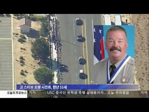 순직 경관 장례식 엄수 10.13.16 KBS America News