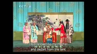"""Silang Visits His Mother"" (四郎探母) 2/2 [English subtitles]"