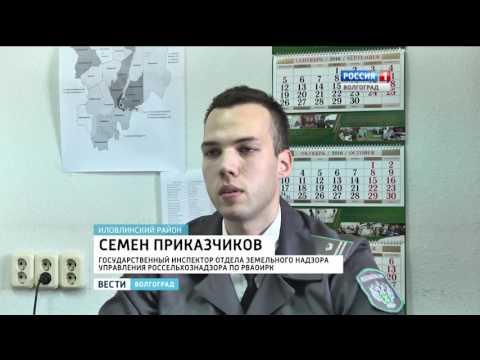 Специалисты Россельхознадзора выявили случай снижения плодородия почвы в Волгоградской области